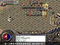 热血传奇3简单分析道士攻杀剑术