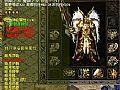 移动藏经阁简单分析战士攻杀剑术